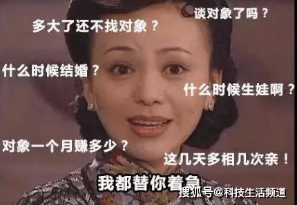 """3000万单身汉""""娶不到""""老婆,他们该怎么办?""""进口""""成解药?"""