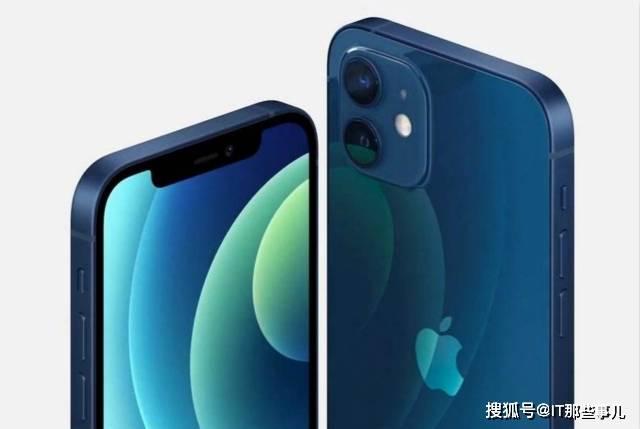 原创             iPhone 12售价6299元 物料成本2453元 苹果手机利润有多高?