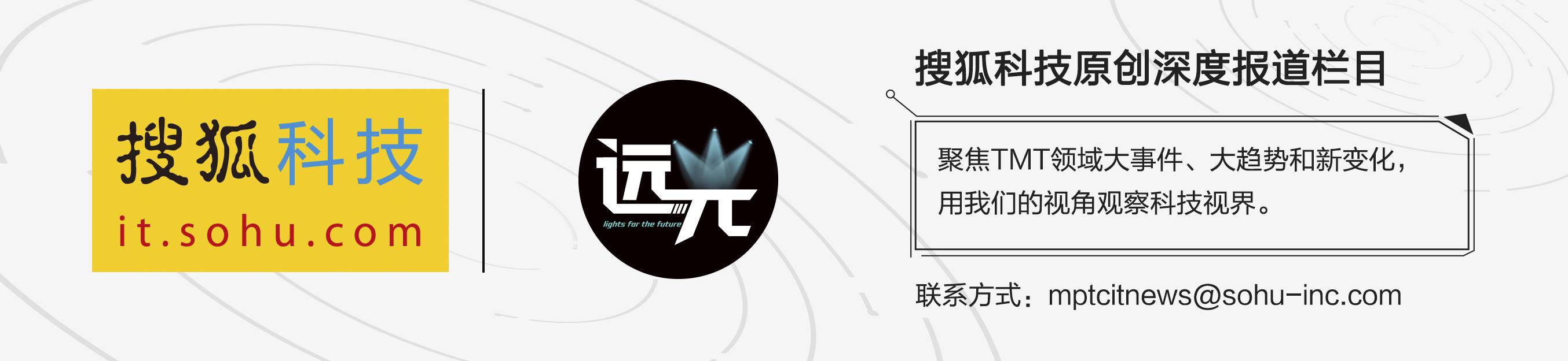 虾米关停,网易云音乐来到十字路口:砸钱一年MAU不升反降,在线音乐或迎终局