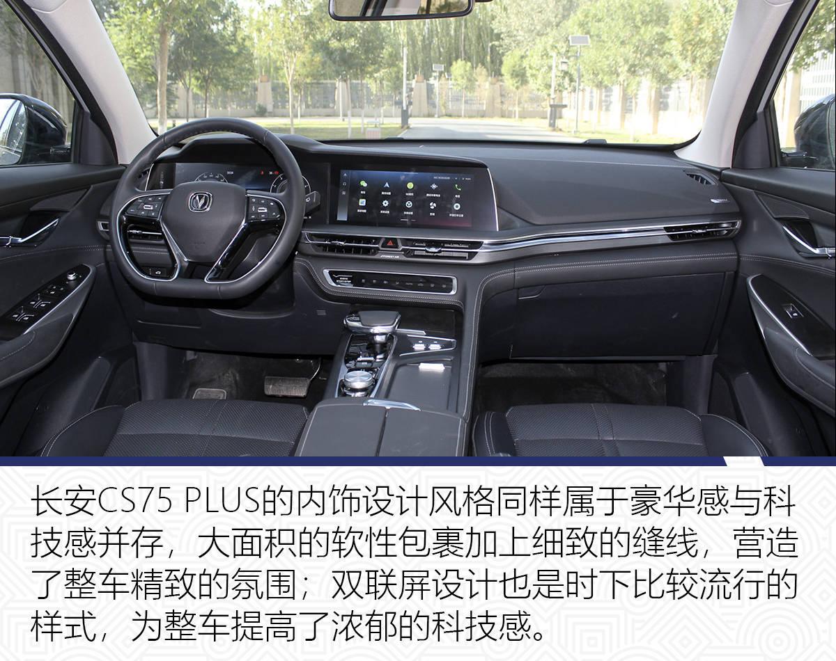 베이징, ICV 자율주행 테스트 도로 정식 개방