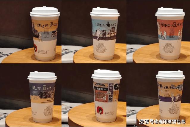 茶饮奶茶生意这么好做?武汉茶颜悦色开业,排队超8小时 (图10)
