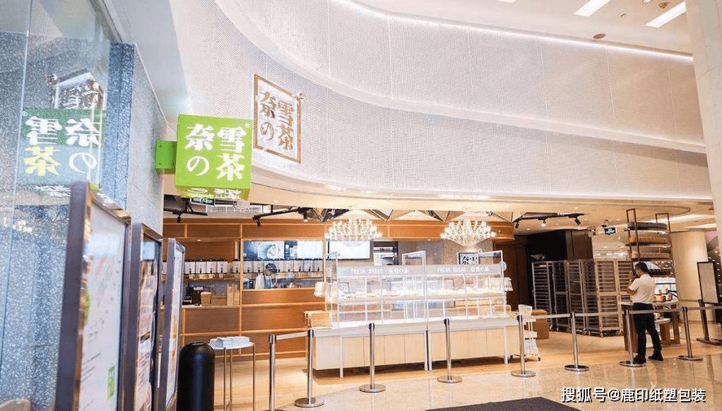 茶饮奶茶生意这么好做?武汉茶颜悦色开业,排队超8小时 (图28)