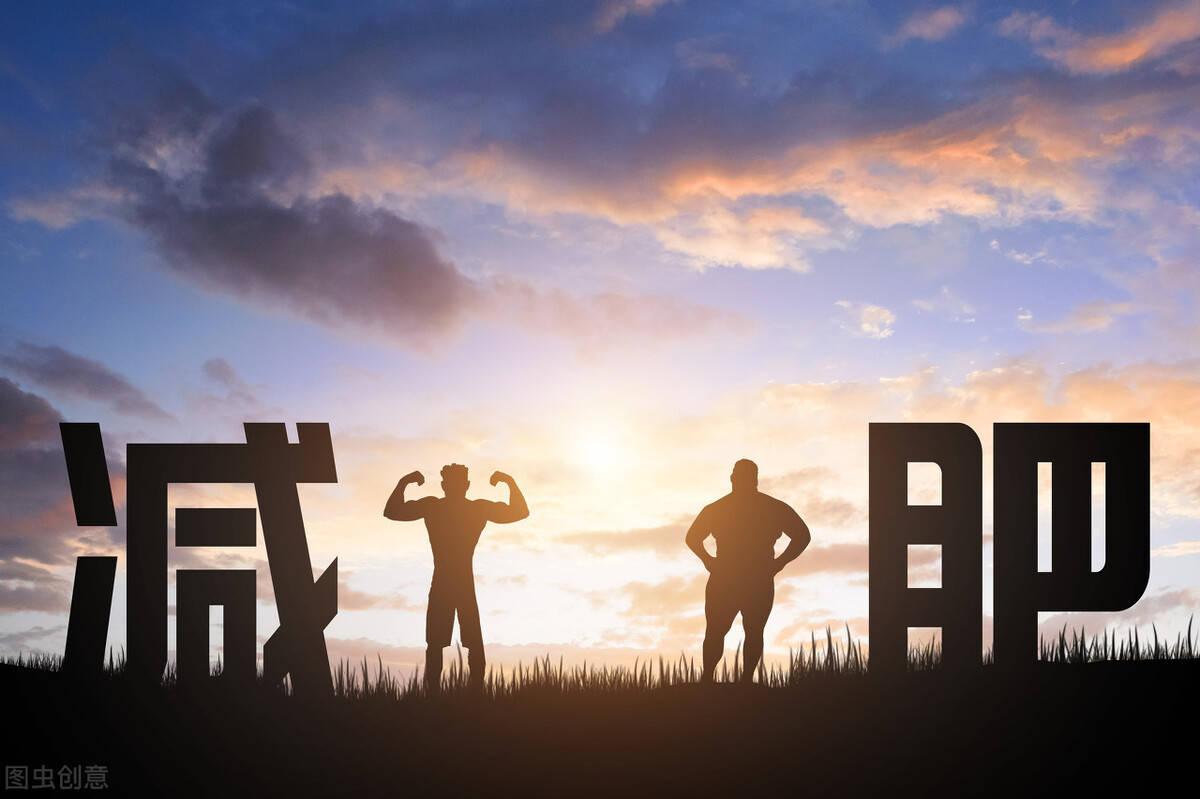 这9个燃脂细节,坚持下来,帮你提高减肥进度,更快瘦下来!