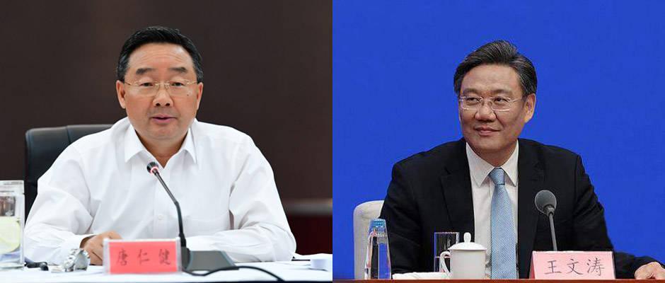 原创 两省长进京履新,农业农村部、商务部换帅