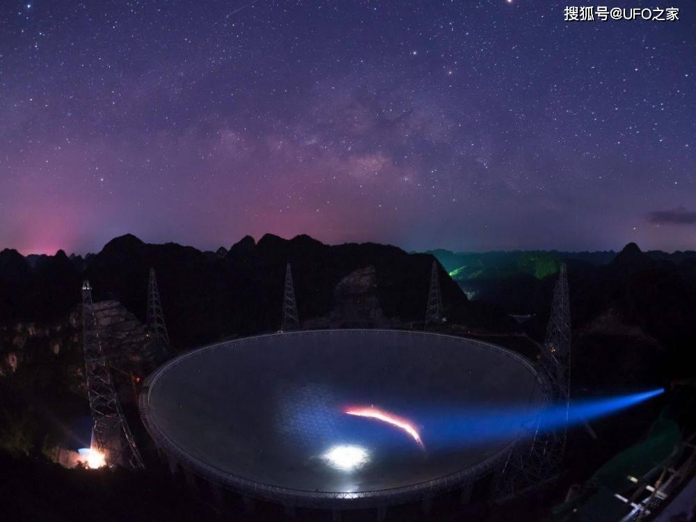 """中国""""天眼""""出手,找到""""外星人""""还会远吗?"""