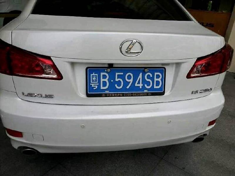 """车牌与GDP_江苏这座城GDP远超2万亿,拥有""""两种车牌号"""",但却没""""B车牌"""""""