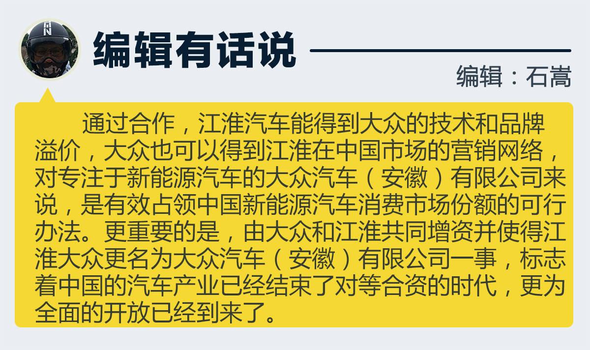 清欢渡(限)txt百度云 玩家文档