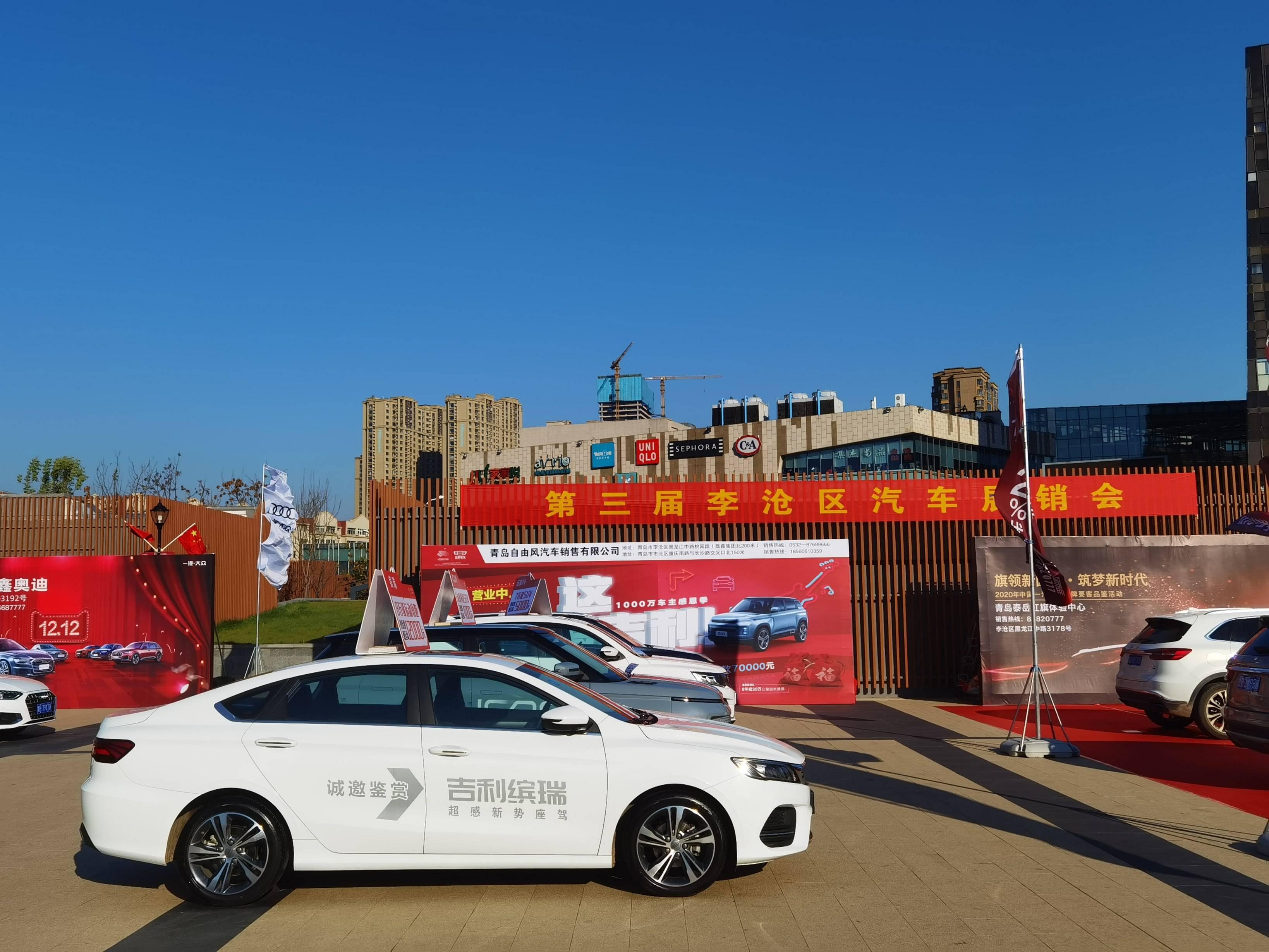 在汽车惠民消费季,很多品牌都给威客星城带来了热门车型
