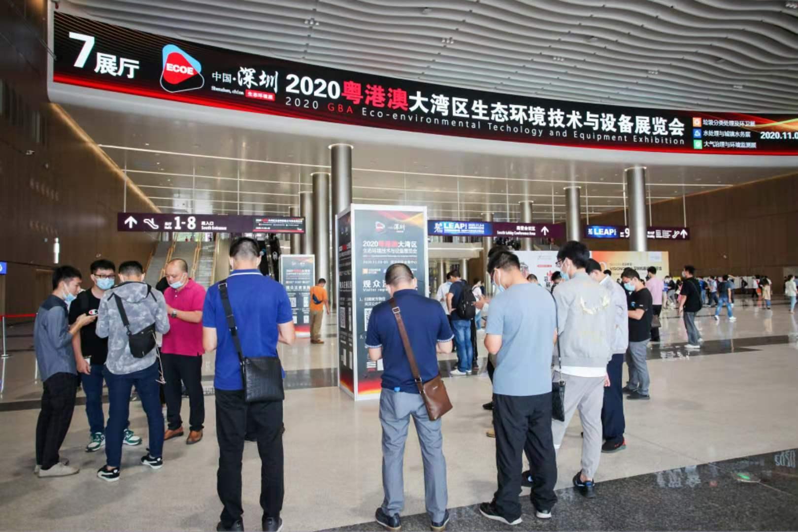 2021年深圳环保展|中国环博会| 2021深圳生态环保展- 展会资讯