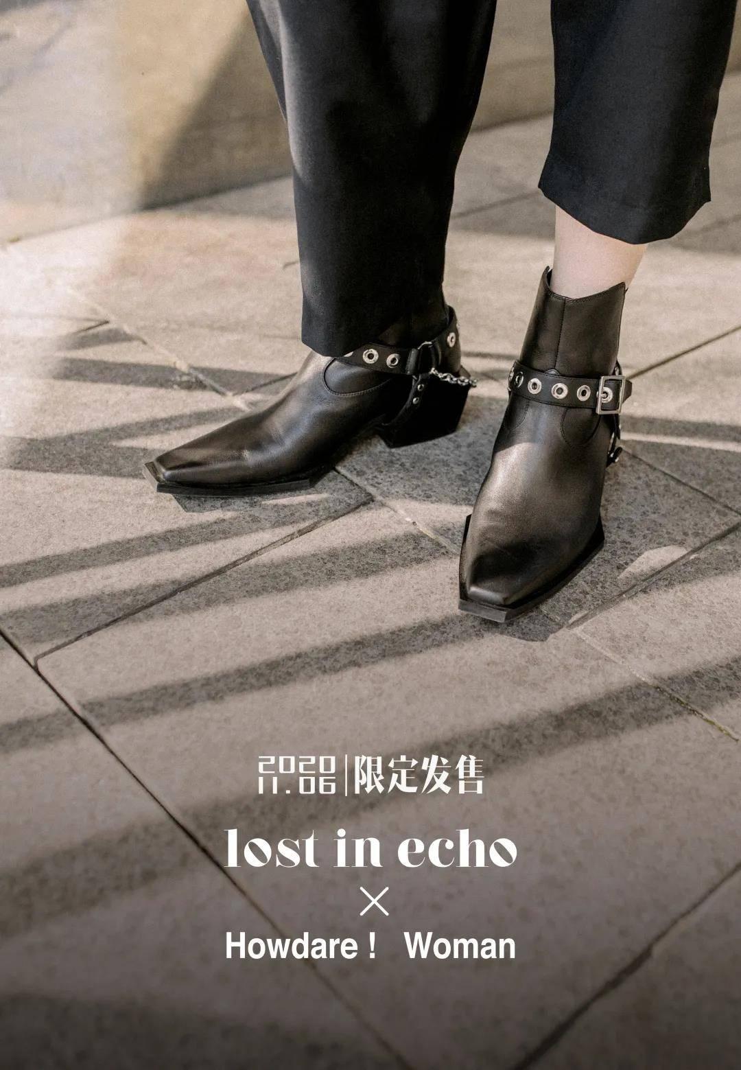 原来只穿一双鞋,款式怎么会变呢?