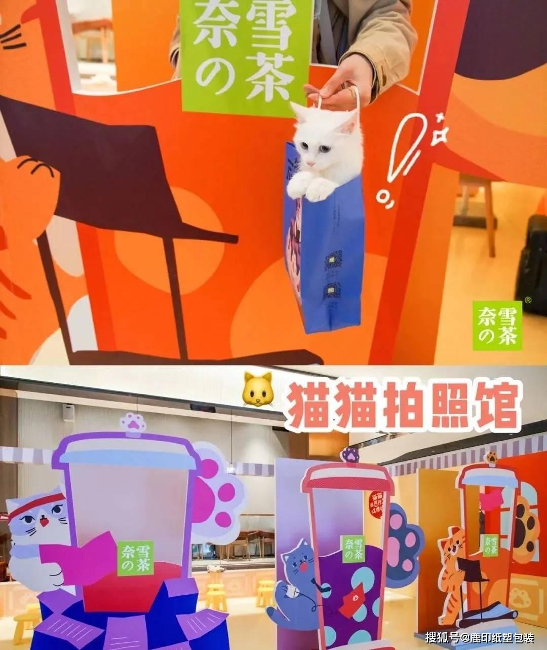 【鹿印网】餐饮大牌都在用的营销方式,门店传统营销已成过去式(图7)
