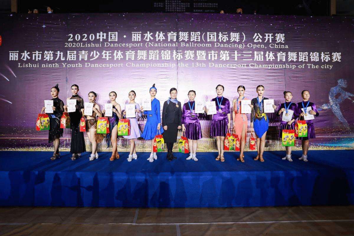 2020中国·丽水体育舞蹈公开赛在市体育中心体育馆举行插图(4)