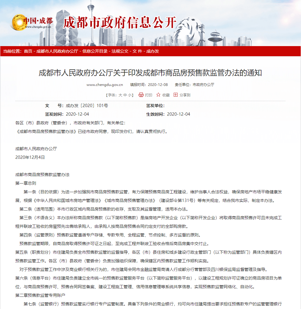 http://www.iitime.cn/fangchan/146005.html