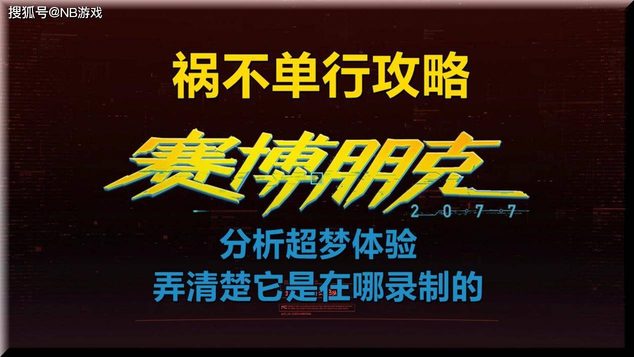 虾米音乐2月辞别 会员请求退款停止3月5日