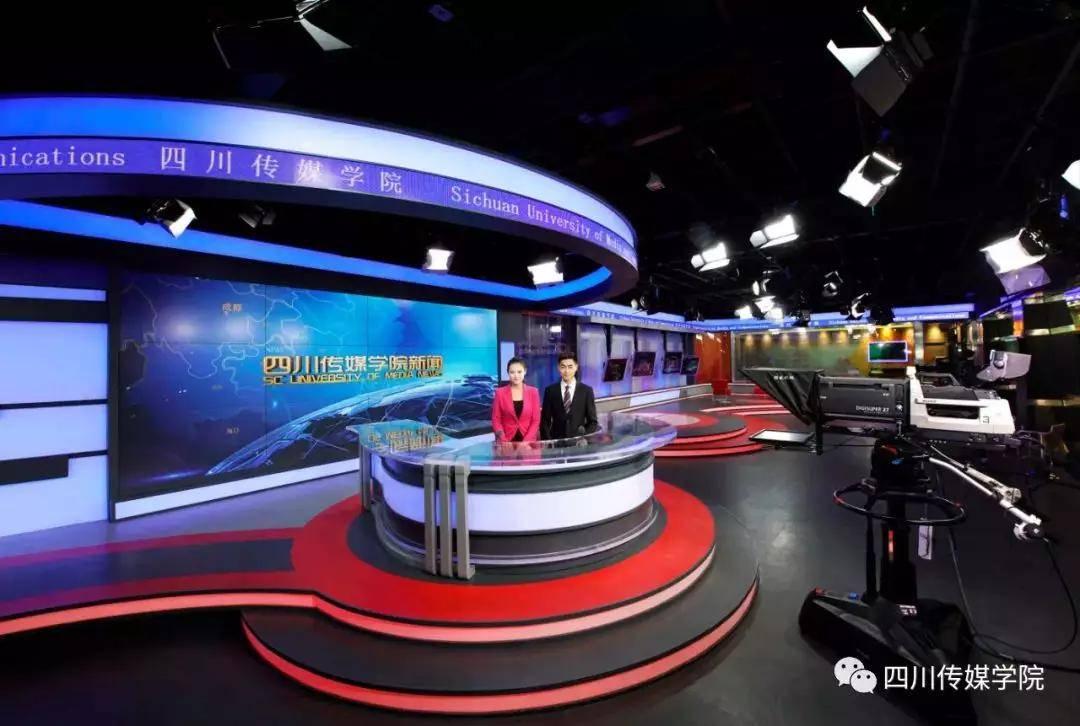 四川传媒学院2021年招生简章