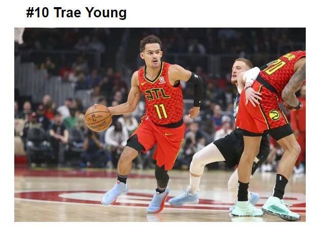 上赛季特雷杨就场均拿下29.6分9.3助攻4.2篮板1.3抢断当选东部全明星先发