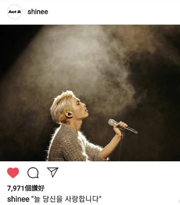 金钟铉逝世三周年 SHINee官方晒舞台照称一直爱你