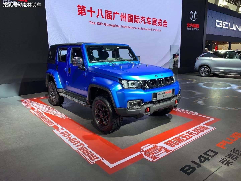 堪称国产版牧马人,油耗低至8.5L,带你看全新北京BJ40国六版