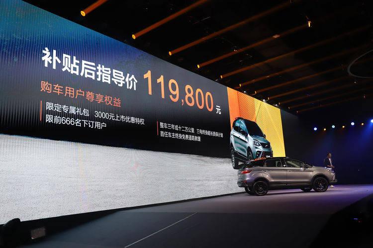 119,800和401km!杜云π3 E-Shock正式上市
