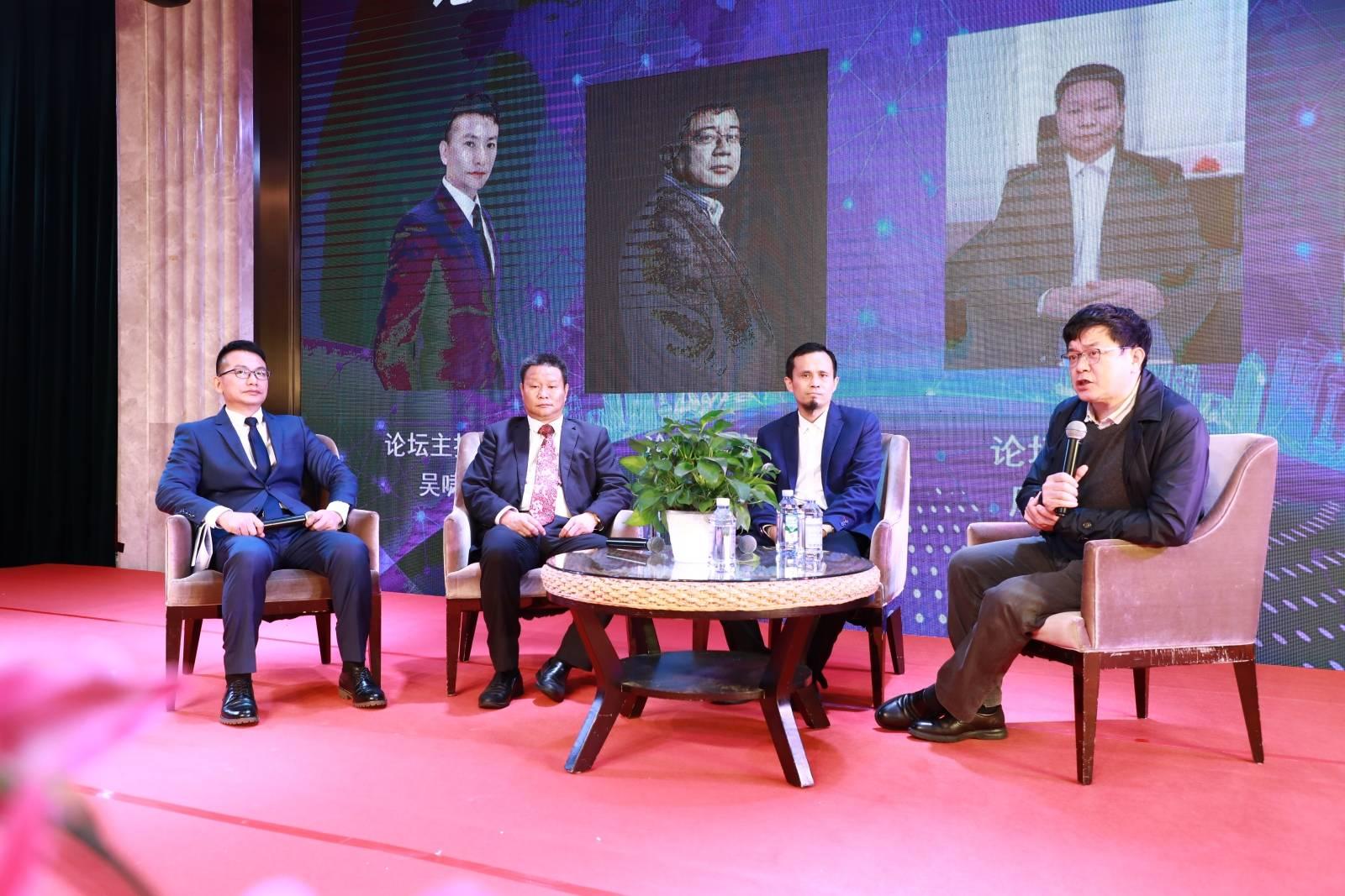 第一届深爱榜公益创业论坛成功举办