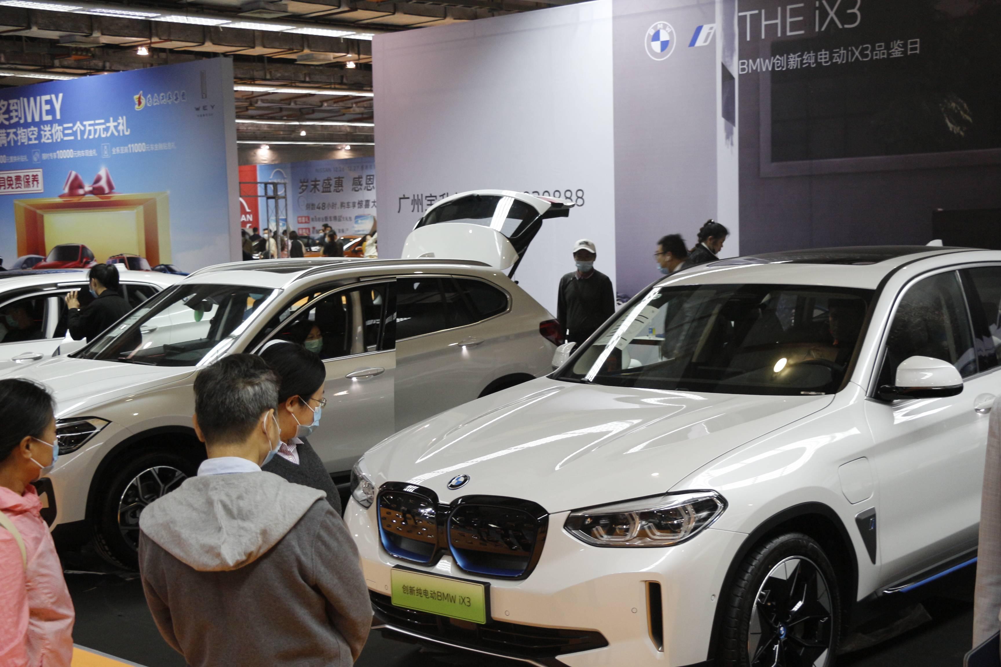 宝马ix3亮相广州国际采购车展,续航500公里/6.8s