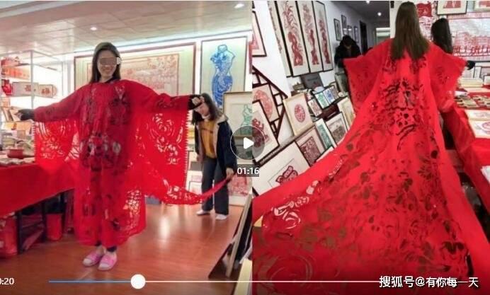 女子剪纸剪出3.7米古代嫁衣,服上剪满12种吉祥元素