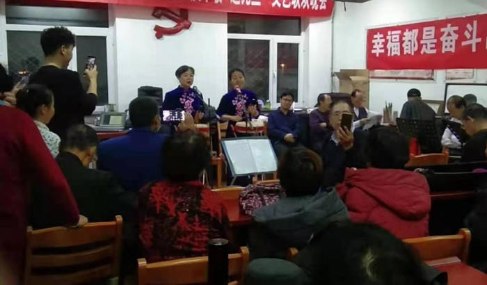 曲艺与河北邦子同台扮靓了这里的迎新年联谊会