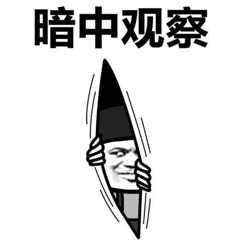原创 开心一笑:坐标广州,俺穿着迷彩服去超市买东西