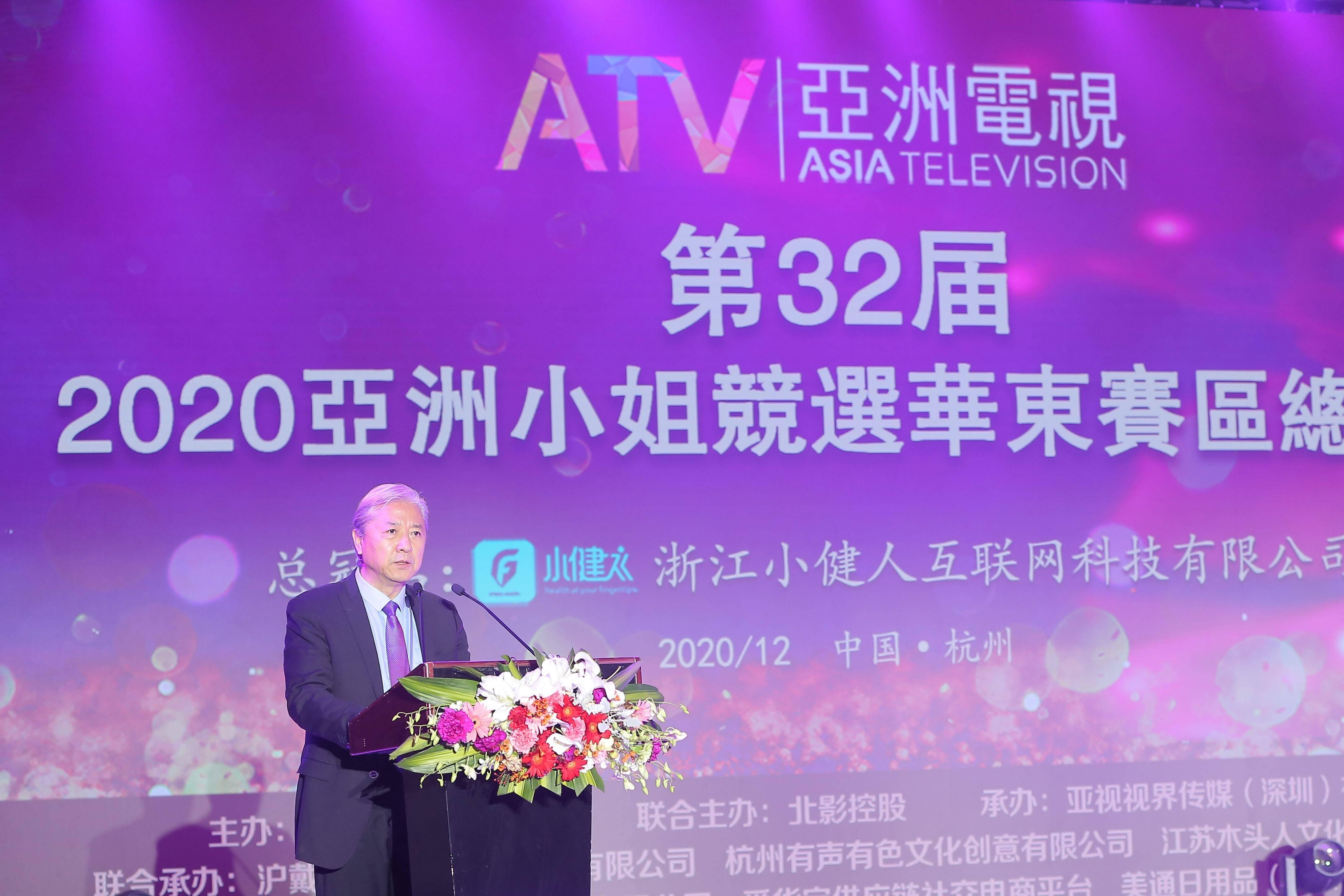 第32届2020世界亚洲小姐全球竞华东赛区总决赛暨颁奖盛典成功举办插图(2)
