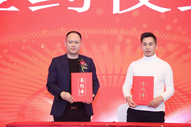 2020艺术品金融峰会暨红山玉画艺术资产上线发行会插图(5)