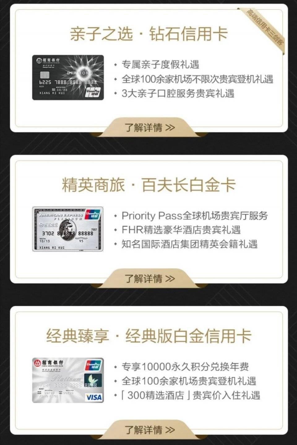 中信银行最容易申请成功的信用卡,是这3张!
