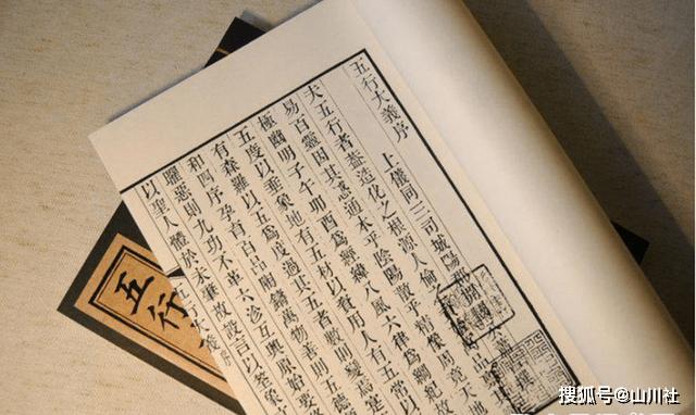 原始风水改变了隋朝的民族运动,成为大唐王朝的创始人