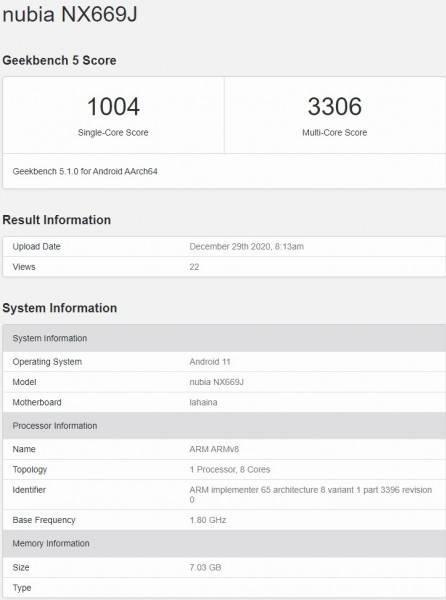 努比亚新机现身跑分平台 搭载骁龙888 预装安卓11 或为红魔6系列
