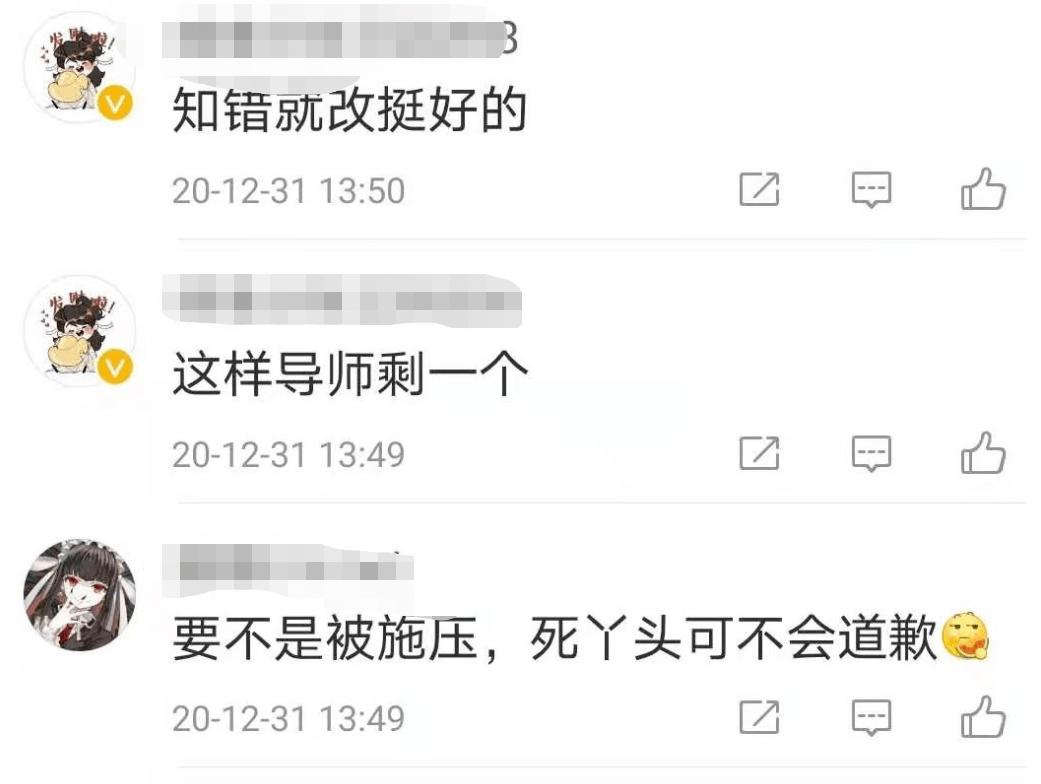 杨幂和于正合作4次,和郭敬明合作5次,评价两人时一针见血  第2张
