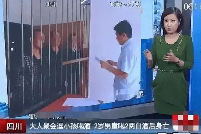 """原本的""""中国式逗宝宝""""即将上演。遇到请大胆制止,否则会伤害孩子"""