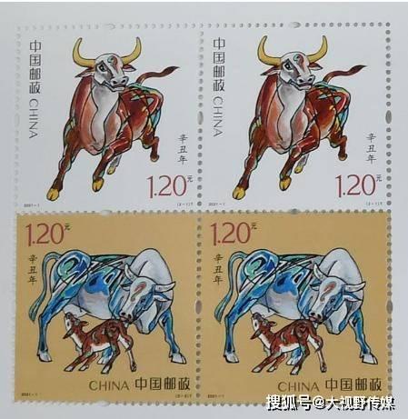 奋发图强,牛年大吉:《辛丑年》生肖特种邮票今日首发