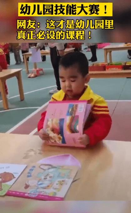幼儿园技能大赛,萌娃获赞无数,网友:这才是幼儿园该教的东西