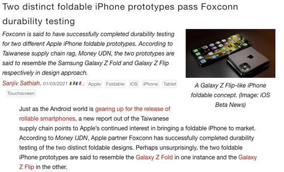 两种可折叠iPhone原型通过富士康耐用性测试
