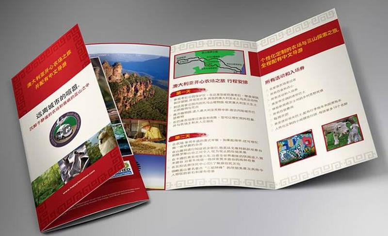旅游翻译公司:想要做好旅游资料翻译工作,需要知道这些内容