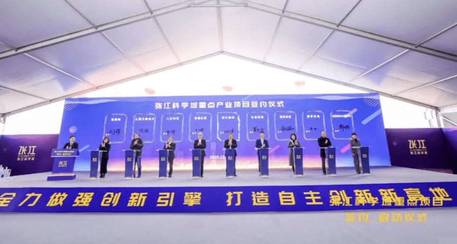"""大量芯片企业落户,张江在排行榜上有""""核心""""实力!"""
