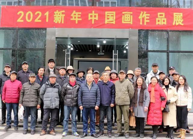 2021新年中国画作品展暨建邺高新区书画室揭牌