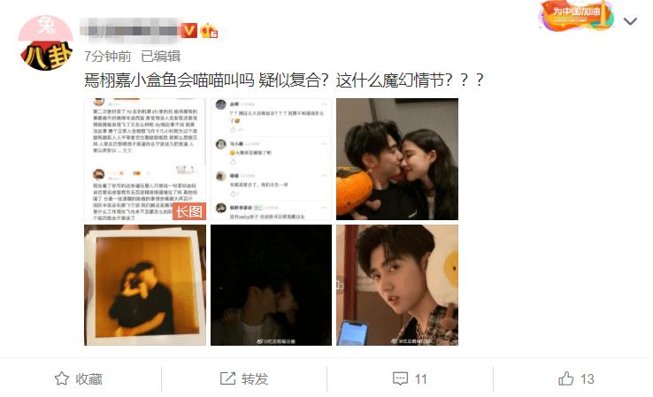 原来颜徐佳和前女友复合了?很多站姐发文件撕,律师发声明否认