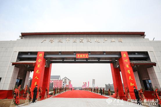 广誉远中医药文化产业园入选国家3A景区  第2张