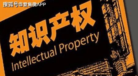 武汉:推进关键核心技术攻关、卡脖子技术突破等领域基础专利布局工作