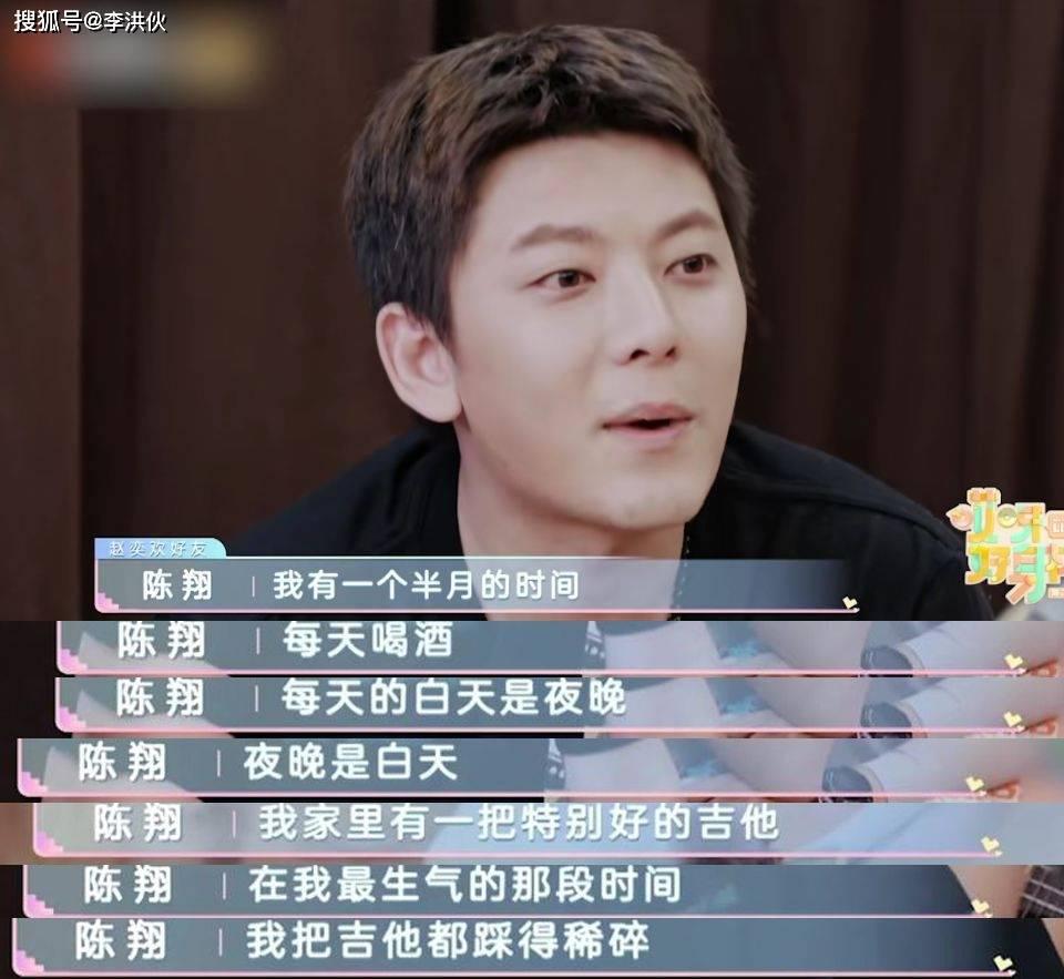 陈翔入职母校引热议,互联网是有记忆的,他曾犯的错仍历历在目  第10张