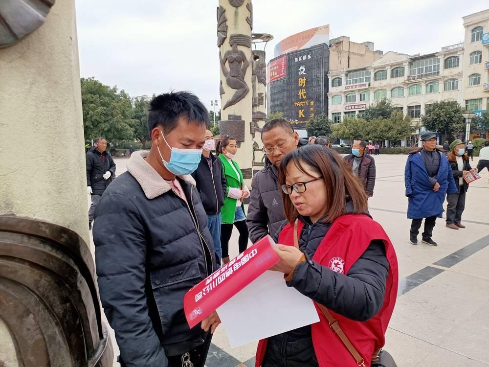 开启智慧城市 点亮美好生活 会东县开展5G创新应用巡展活动
