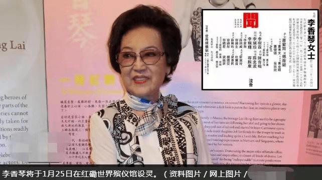李香琴为女儿终生不再婚,女婿是老赌王儿子,曾买豪宅哄岳母开心  第6张
