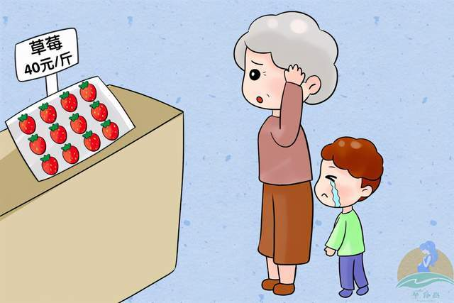 奶奶拒绝给孩子买草莓,理由不是农药也不是激素,有些意想不到  第3张