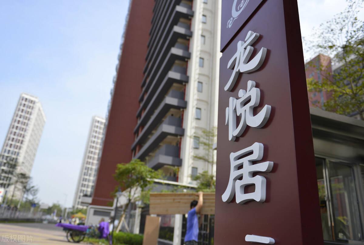 深圳首区发布学位申请预警!租房需提供支付截图、将上门核查  第7张