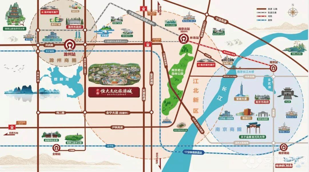 """宁滁万亩文旅康养城1月17日震撼开盘 玩转""""文旅3.0""""时代"""